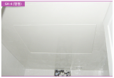 GK_4_ Flat Bathroom Ceiling Kit