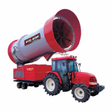 Eco Wide Sprayer _HA_2500EWS_