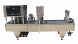 Cup Filling machine BZJ series