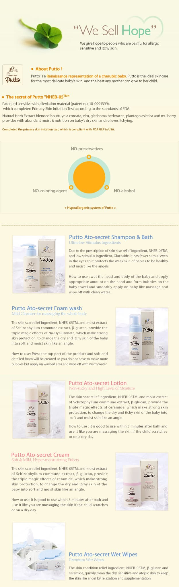 Putto baby skin care series
