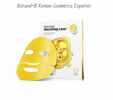 Dr_Jart Dermask Rubber Mask Norishing Lover 45g Korean