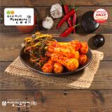 Ponytail Radish Kimchi