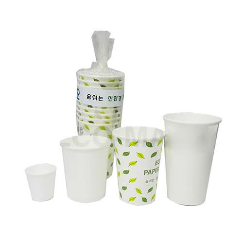 Eco-G Paper Cup