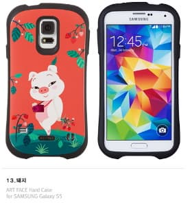 First Class Chinese zodiac -pig- Galaxy S5