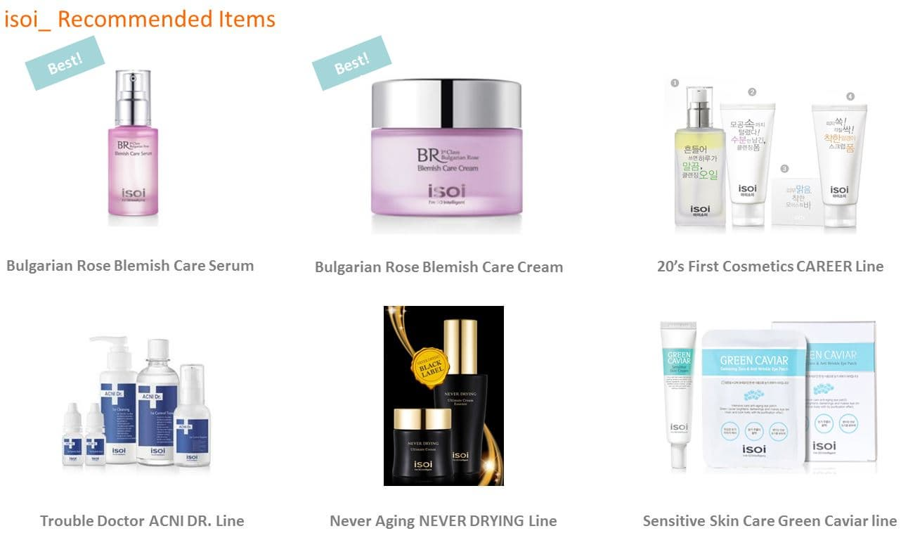 health beautyskin careface cream lotion tradekorea