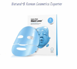 Dr_Jart Dermask Rubber Mask Moist Lover 45g Korean Cosmetics