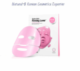 Dr_Jart Dermask Rubber Mask Firming Lover 45g Korean