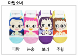 woman characther socks