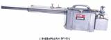 ULV BF-150, Fogging Machine, mosquito Thermal Fogger