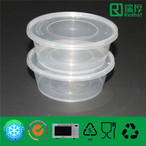 Disposable Plastic Food Container 300ml from Wuxi Redhot Industries