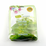pascucii eco mask herb10.jpg