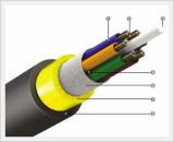 Mercury Fiber Optic Multi Loose Tube Cable