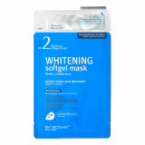 S Recover Whitening Soft Gel Mask Pack