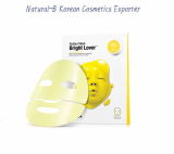 Dr_Jart Dermask Rubber Mask Bright Lover 45g Korean Cosmetic