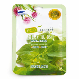 pascucii eco mask herb front.jpg