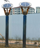 Solar Power Flow Monitoring System