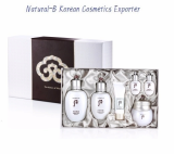 The History of Whoo Radiant White Set Korean Cosmetics