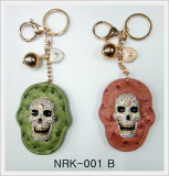 Key Ring (NRK-001B)