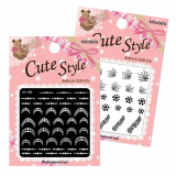 Lalalees Cute style nail sticker