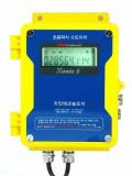 Ultrasonic Water Meter Xonic 5L