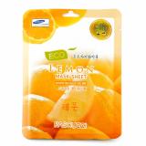 pascucii eco mask lemon front.jpg