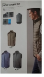 WINTERIZED VEST_ PADDING