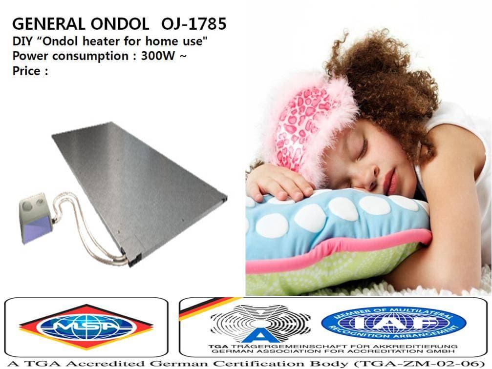 Korean floor heating system (Ondol heater for home use)