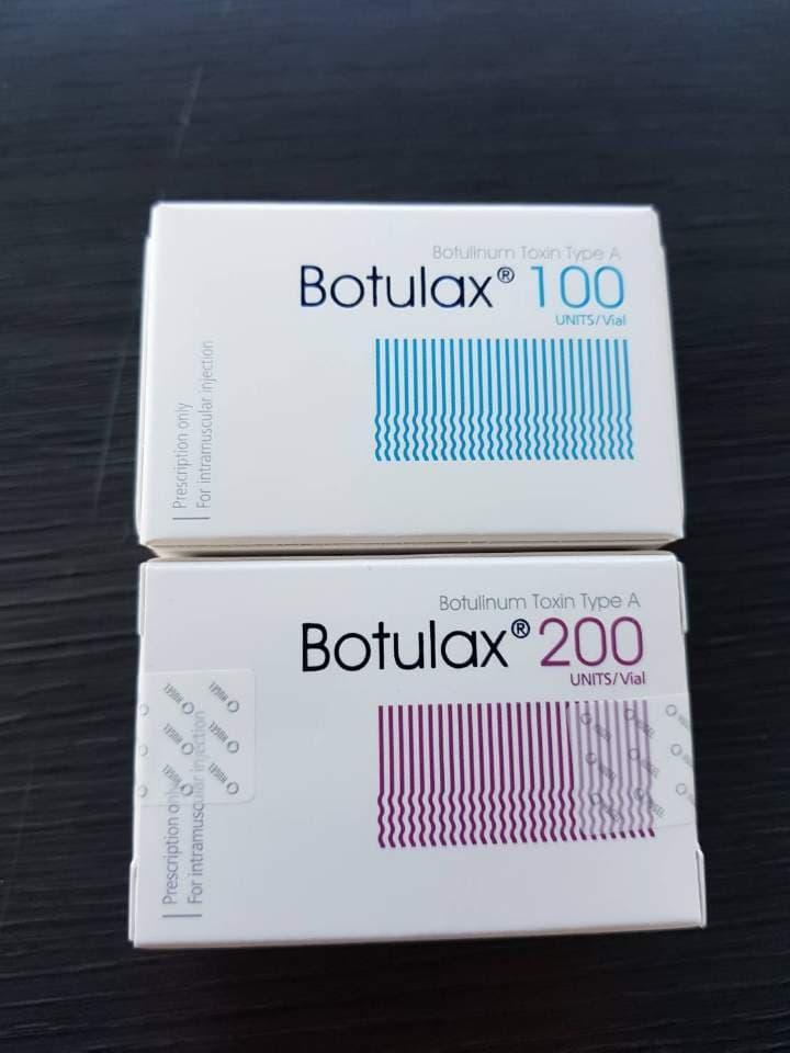 skin care, filler, burning fat, botulinum toxin | tradekorea