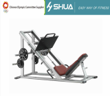 Up side Down Pedal Exercise Machine from SHUA_Gym equipment