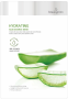 Beauugreen Premium Essence Mask _6 Types_