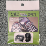 MaBo shoelace holder