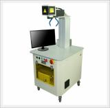 Laser Marker(ALM20F)