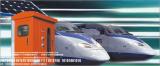 Automatic Rail Lubricator