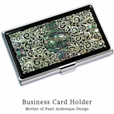 Business Card Holder Inlaid with Mother of Pearl Arabesque