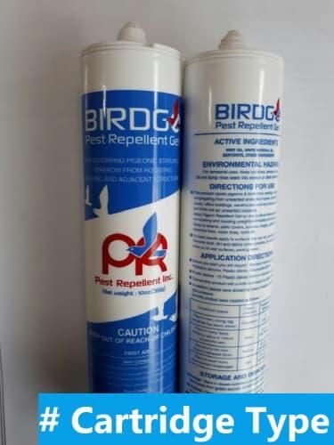Bird Repellent Product, Pest Bird Repellent, Bird Deterrent