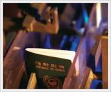 Passport & System