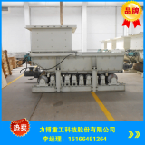 automatic energy_saving belt feeder for mining coal