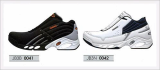 Tunnel Shoes for Basket