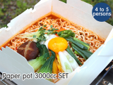 _Cook_in paper_Paper pot 3000cc SET_ CAMPING_ FISHING_PICNIC