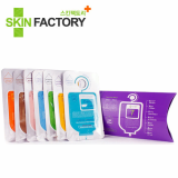 SKINFACTORY Seven Packing Mask Set