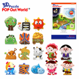 3D Puzzle Chinese Character World