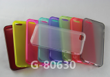 Glaze Pattern TPU Cover for iPhone 5