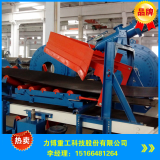 Plow unloader charger for belt conveyor