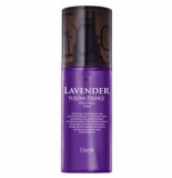 Edge Fit Lavender Volume Essence