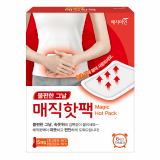 Yajimiin Magic Hot Pack