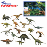 3D PUZZLE Dinosaur Series : The Lost World