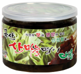 Allium Victorialis Linne stem Myeong_yi