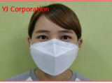 dust mask