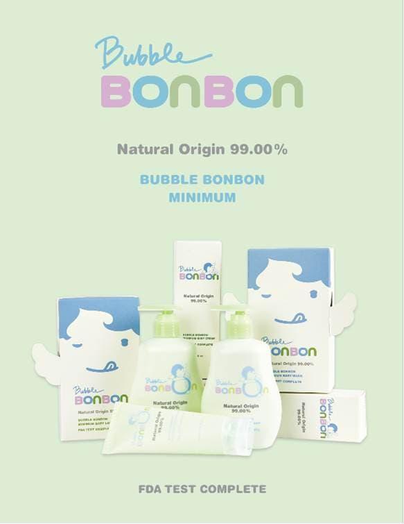 01_BonBon leaflet01_main cover.jpg