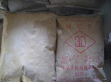 Haicheng No_ 1 talc powder